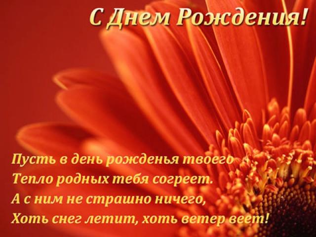 http://f4.mystatic.ru/SFa8DN6WTB.jpg