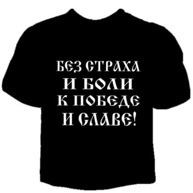 прикольные футболки с животными.